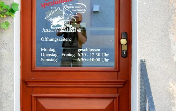 Haustür Bäckerei H. Roth