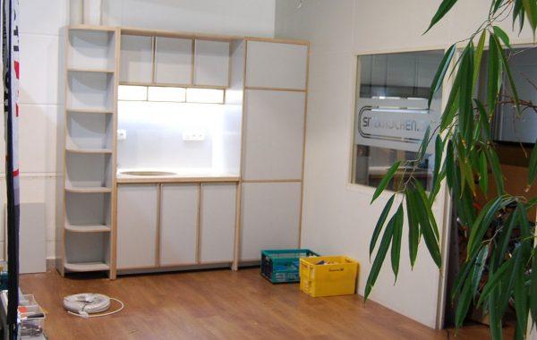 Showroom Ausstattung Sitzknochen Messpunkt in Groitzsch